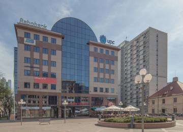 Atrium Centrum office building with a new tenant